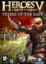 Alle Infos zu Heroes of Might & Magic 5: Tribes of the East (PC)