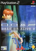 Alle Infos zu Dead or Alive 2 PS2 (PlayStation2)