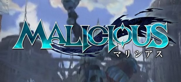 Malicious (Action) von Sony