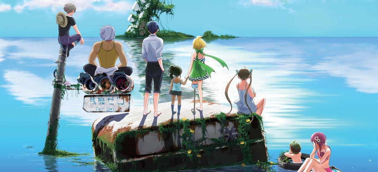 Zanki Zero: Last Beginning (Rollenspiel) von Spike Chunsoft