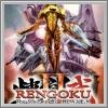 Komplettlösungen zu Rengoku 2: The Stairway to H.E.A.V.E.N.