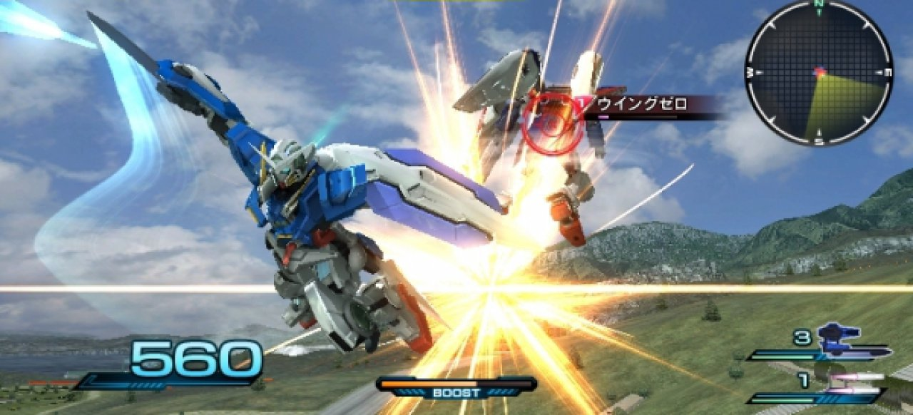 Mobile Suit Gundam Extreme VS-Force (Action) von Bandai Namco