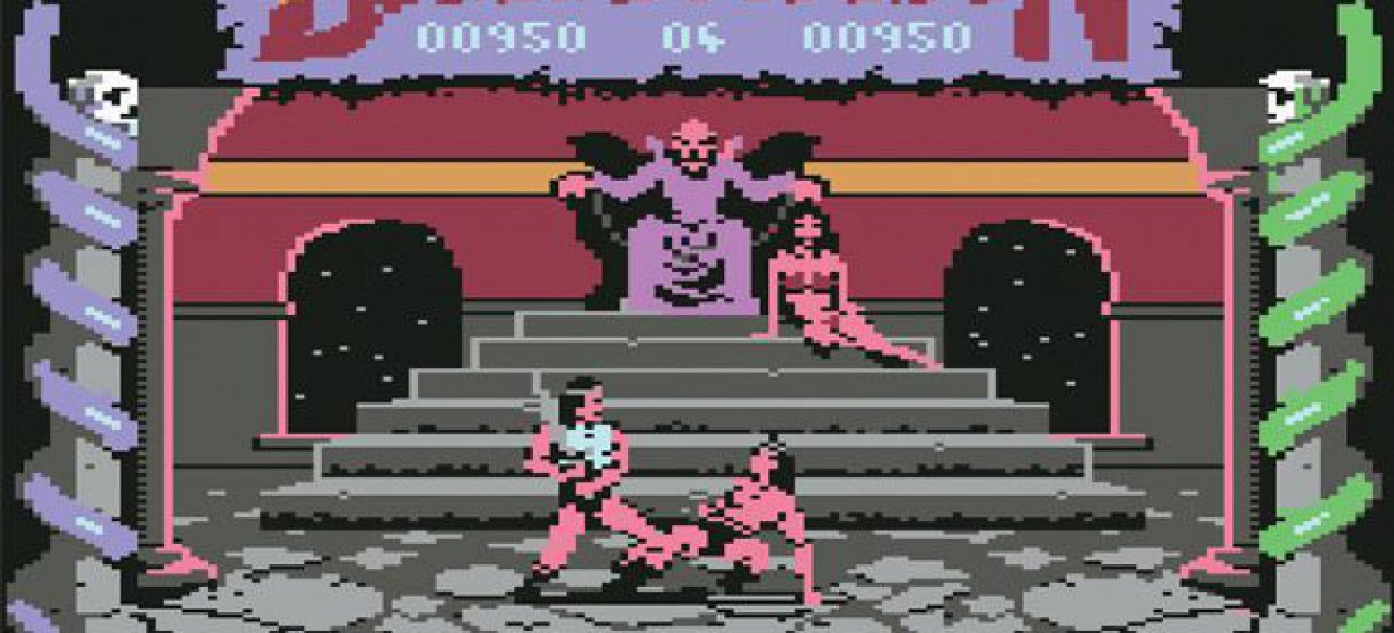 Barbarian: The Ultimate Warrior (Action) von Epyx