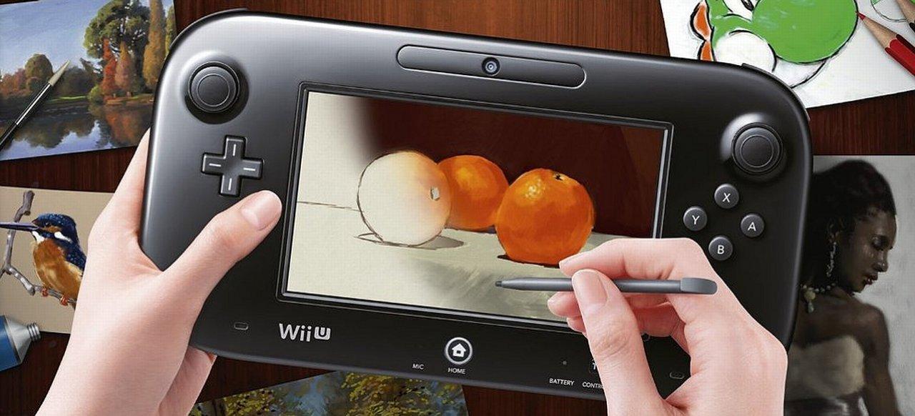 Art Academy Atelier (Sonstiges) von Nintendo