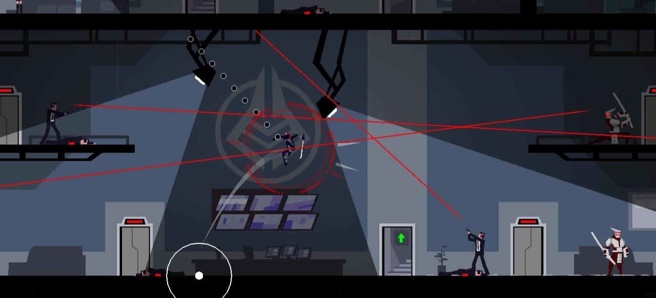 Ronin (Action) von Devolver Digital