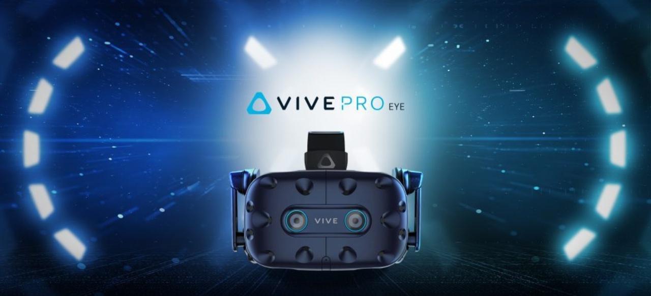HTC kündigt Vive Pro Eye an