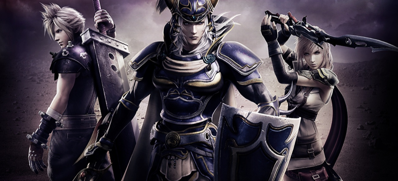 Dissidia Final Fantasy NT (Action) von Square Enix