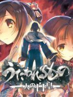 Alle Infos zu Utawarerumono: Mask of Truth (PlayStation4)