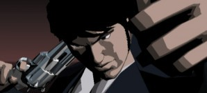Screenshot zu Download von Killer 7