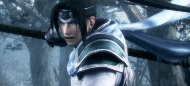 Dynasty Warriors: Next (Action) von Tecmo Koei