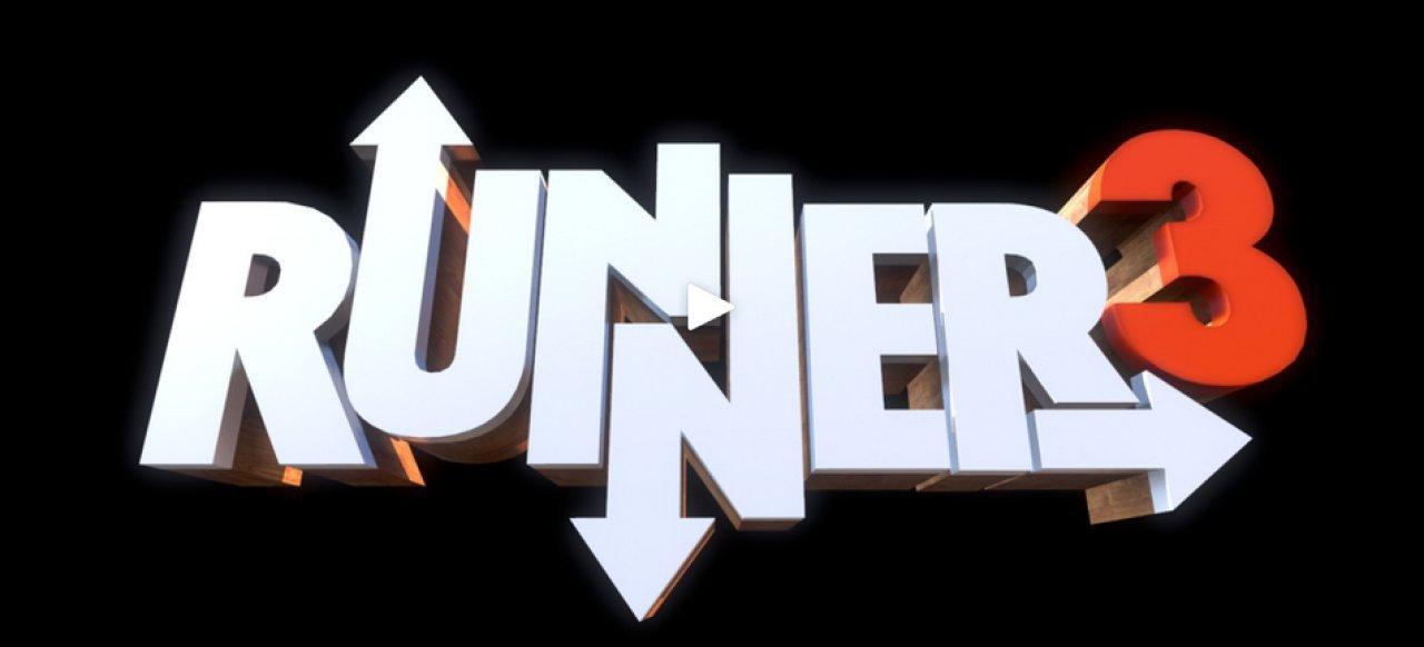 Runner3 (Geschicklichkeit) von
