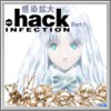 Komplettl�sungen zu .hack Part 1: Infection