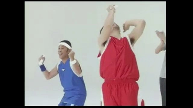 Basketball (Japan)