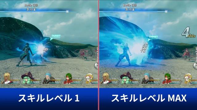 PS3/PS4-Vergleich: Kampfsystem (Japan)