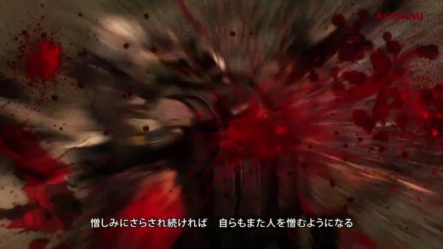 Japanischer TGS-Trailer