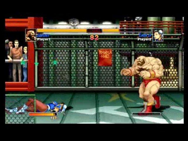 Capcombos