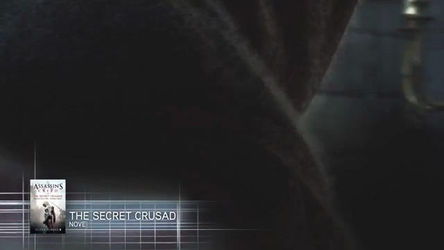 Universum-Trailer