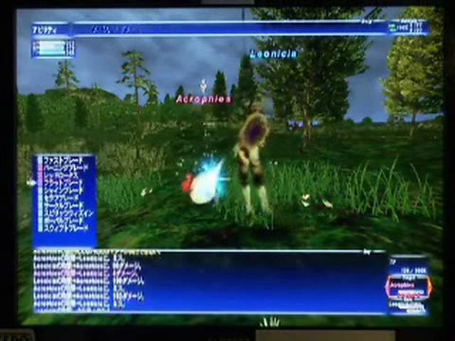 TGS-Gameplay