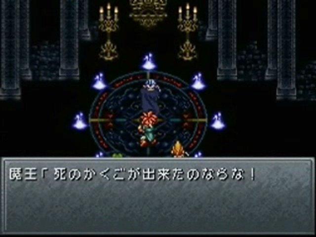 Spielszenen Magus (jap)