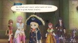Tales of Vesperia: Video-Test