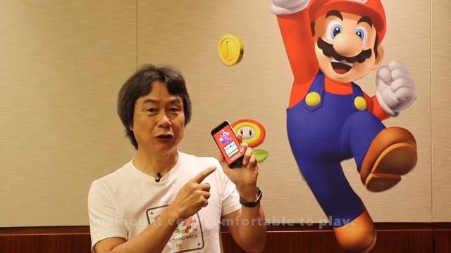Spielen und Burger essen mit Miyamoto
