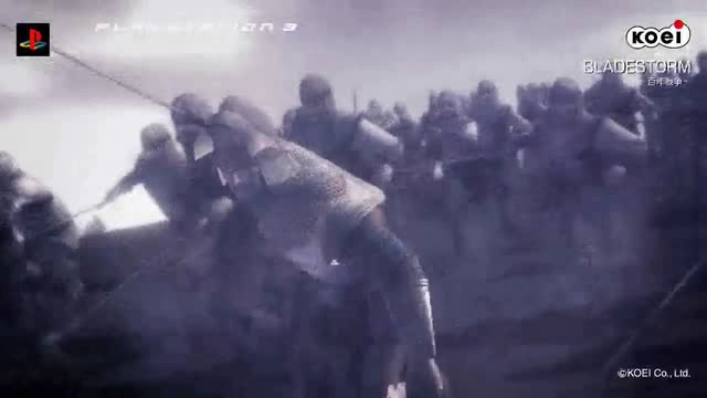 Trailer 7